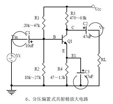 经典的20个模拟电路原理及其电路图