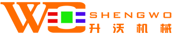广州升沃机械设备科技有限公司
